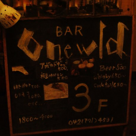 Le Bar Onewld à Machida
