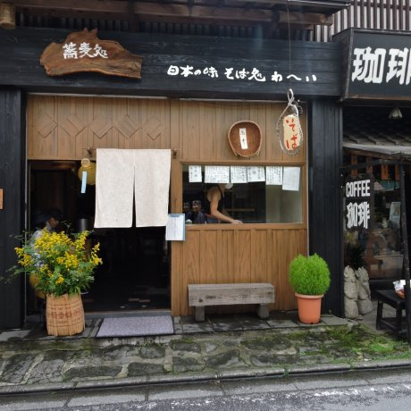 Wahei, Un Restaurant de Soba Unique