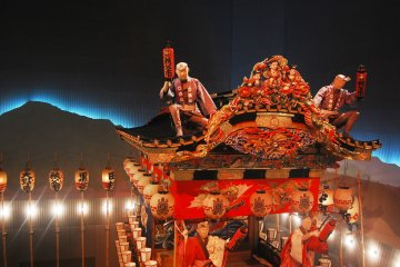 Chichibu Festival Hall