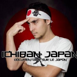 Ichiban Japan profile photo